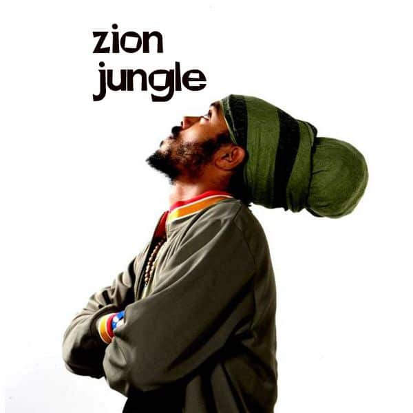 Zion Jungle Mixtape by DJ Vadim